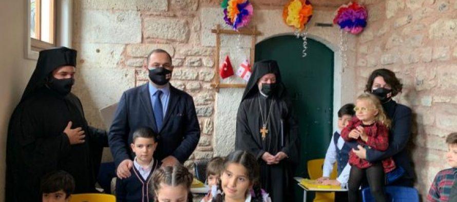 სტამბოლში ქართული საკვირაო სკოლა გაიხსნა