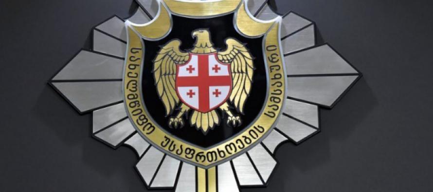 ხელისუფლების დამხობის ფაქტზე მიმდინარე გამოძიების შესახებ სახელმწიფო უსაფრთოების სამსახური განცხადებას ავრცელებს