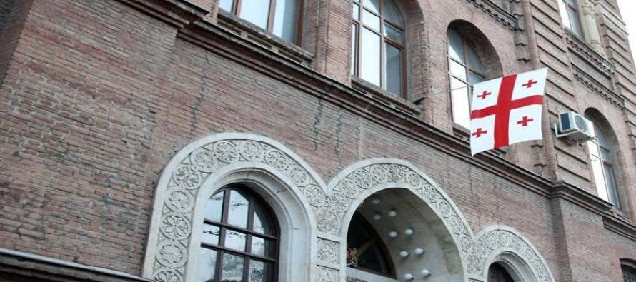 საქართველოს საგარეო უწყება ჟენევის საერთაშორისო მოლაპარაკებების 51-ე რაუნდთან დაკავშირებით განცხადებას ავრცელებს