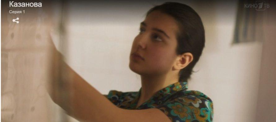12 წლის ქეთი კვარაცხელიას დებიუტი კინოში