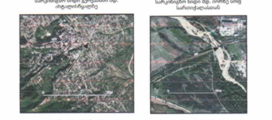 დამოუკიდებელი ექსპერტიზა: 1:200 000-იანი რუკა არაზუსტია, ცდომილება ასეულობით მეტრია