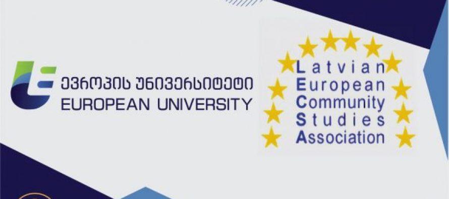"""""""ევროპის უნივერსიტეტსა"""" და LECSA-ს შორის თანამშრომლობის მემორანდუმი გაფორმდა"""