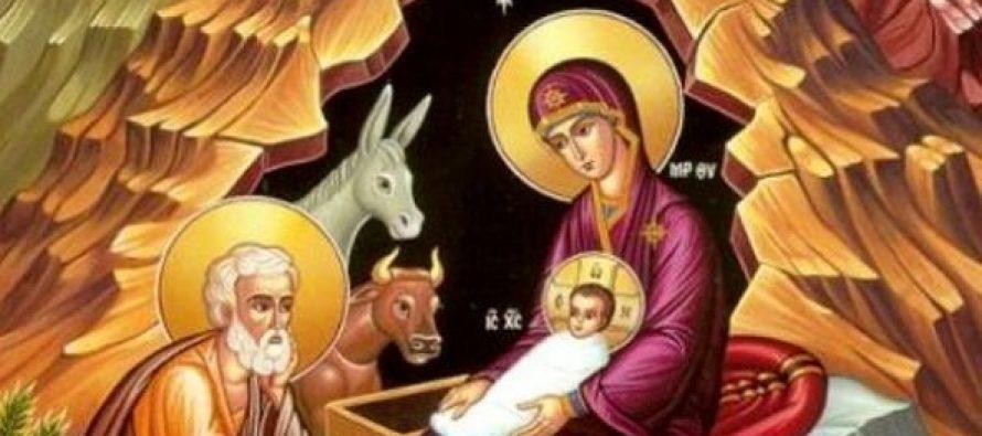 მართლმადიდებელი სამყარო 7 იანვარს მაცხოვრის შობის ბრწყინვალე დღესასწაულს აღნიშნავს
