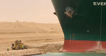 გემი სუეცის არხში გაიჭედა