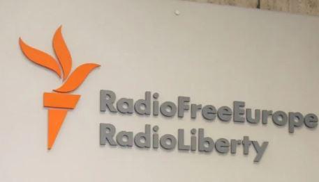 რადიო თავისუფლება