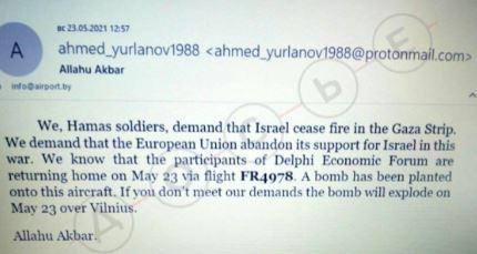 Ryanair-ზე ბომბის შესახებ ჯერ მფრინავებს შეატყობინეს, წერილი კი ნახევარი საათის დაგვიანებით მიიღეს